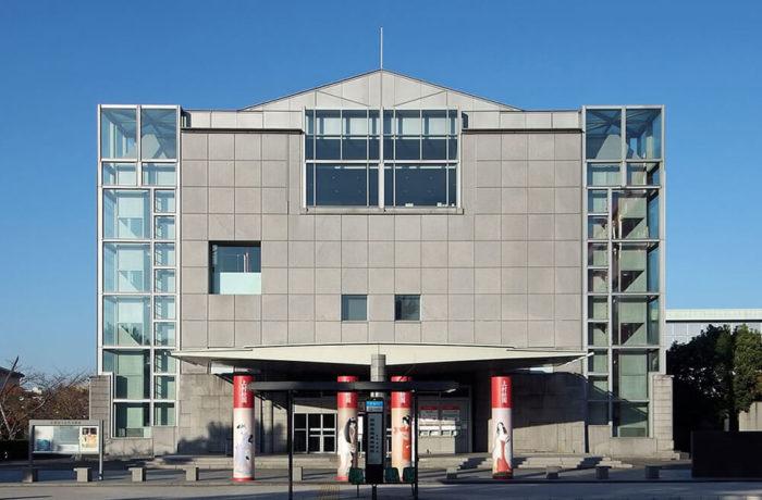 National Museum of Modern Art (MOMAK), Kyoto, Japan, Maki and Associates