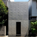 Row House (Azuma House), Osaka, Japan, Tadao Ando Architects & Associates