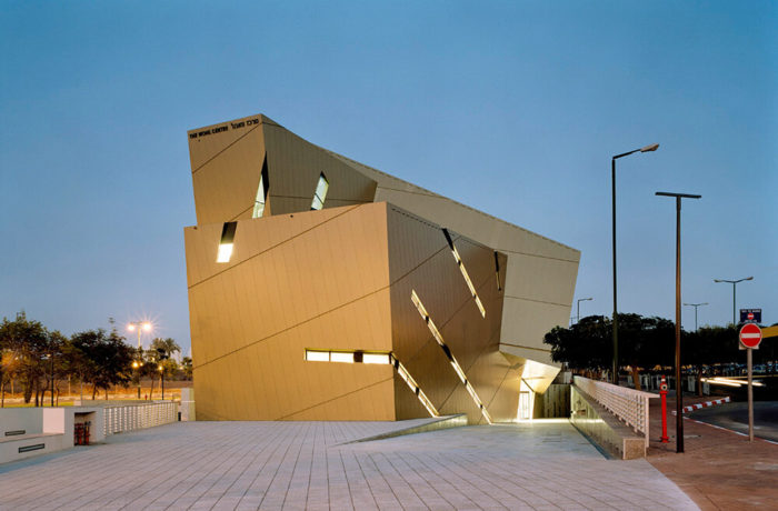 The Wohl Centre, Ramat Gan, Israel, Studio Libeskind