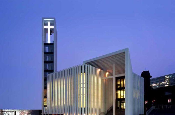 Zhongguancun Christian Church, Beijing, China, Gmp Architekten von Gerkan, Marg and Partners