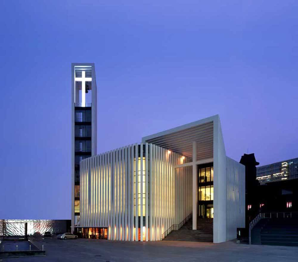 Zhongguancun Christian Church, Beijing, China, Gmp Architekten von Gerkan, Marg and Partners