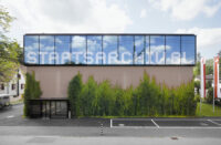 Public Records Office Canton Basel-Landschaft, Liestal, Switzerland, EM2N
