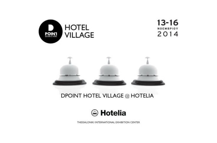 Hotel Design Conference in Thessaloniki